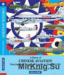 A History of Chinese Aviation. Encyclopedia of Aircraft and Aviation in China until 1949