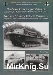 German Military Vehicle Rarities (3) (Tankograd Wehrmacht Special №4003)