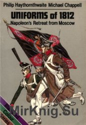 Uniforms of 1812. Napoleon`s Retreat from Moscow