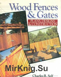 Wood Fences and Gates. Plans, Designs and Construction