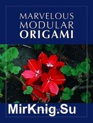 30 Absolutely Beautiful Origami Kusudamas   250x190