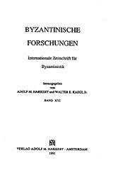 Manzikert to Lepanto. The Byzantine World and the Turks 1071-1571. Papers given at the Nineteenth Spring Symposium of Byzantine Studies, Birmingham, M