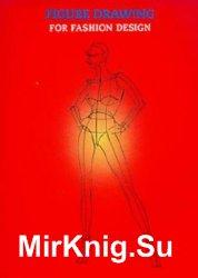 Figure Drawing For Fashion Design Litmy Ru Literatura V Odin Klik