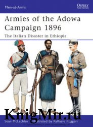Armies of the Adowa Campaign 1896 (Osprey Men-at-Arms 471)