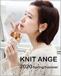 Knit Ange - Spring/Summer 2020